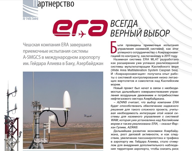 Air Traffic Control, Kazakhstan magazine, reported on ERA project in Baku