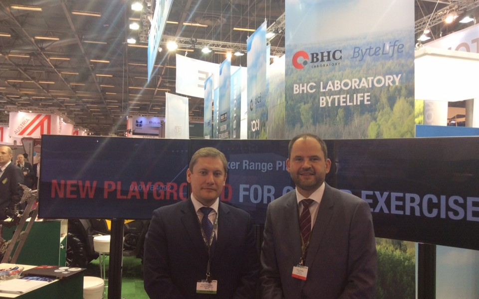 ERA´s new subsidiary ERA-BHC CS – the complex solutions for cyber space security