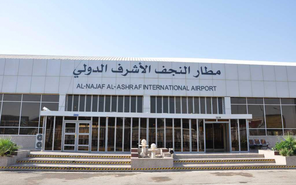 ERA has signed a new contract to cover the terminal area of Najaf International Airport, Iraq
